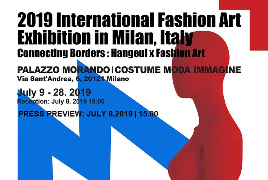 Mostra connecting borders hangeul x fashion art milano for Palazzo morando